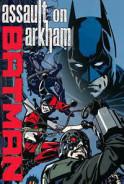 蝙蝠俠:血濺亞克漢
