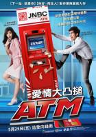 ATM愛情大凸搥